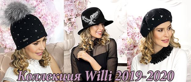 Коллекция женских головных уборов WILLI 2019-2020